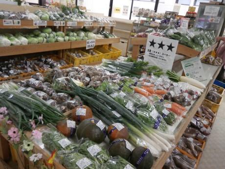 ひらお特産品センター 野菜三ツ星制度