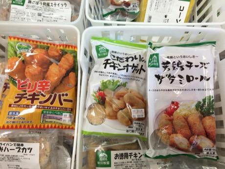 秋川牧園 鶏肉加工品