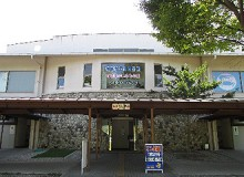 干潟展望館1